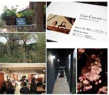 ゆきゆかのブログ-cafe1