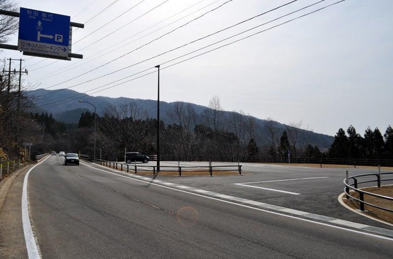 $白神山地ツアーの白神なびスタッフブログ-秋田県八峰町のJR五能線撮影スポット駐車場3