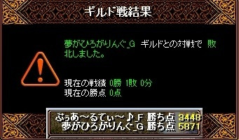 雛のキセキ-0404-2