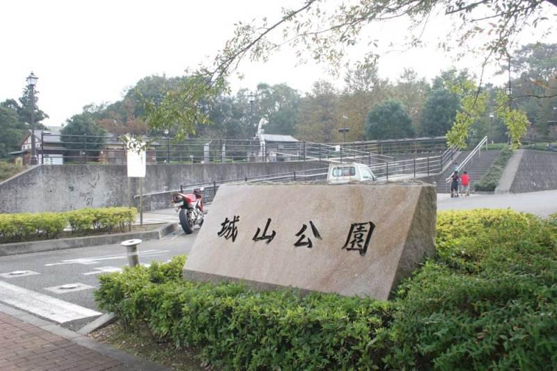 早川城/城山公園となっています
