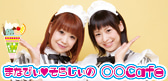 $徳井青空オフィシャルブログ「そらまるのスペース」Powered by Ameba