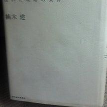 2013/04/06