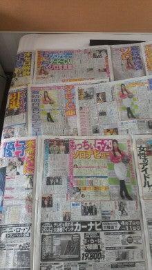 AKB48 倉持明日香さんを応援する日記(仮)
