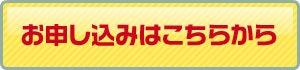 $ライブ動画のビジネス活用をサポート!