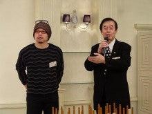 近藤昌平の友誘楽遊・you