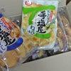 亀田製菓 だしがうまい 手塩屋 わさび味の画像