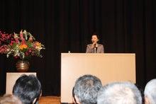 在新潟中国総領事館土地売却に反対する県民の会