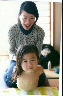 ❤ベビー・美ママ・女性の笑顔と輝きを❤HiROE♪