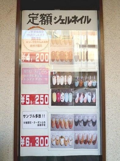 京阪くずは★Second-FlooR -2nd.- Nail salon & School