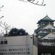 大阪城と道頓堀は雨!…