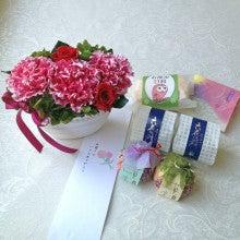 $アクア・ブルーム★オーナーブログ-母の日和菓子セット
