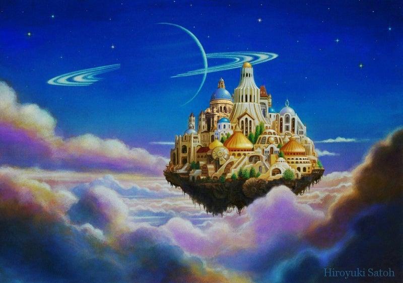 空中se_空中浮遊都市1|エンジェルアートのブログ