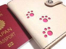 OXIO-CRAFT(オキクラ)の「革雑貨」制作日記-パスポートケース