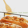 パスタやサラダ&スープにも相性抜群です!イタリアン・ハーブブレッドの画像