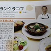 レストラン・クラコフの画像