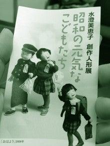 ◆ cinemazoo-チケット