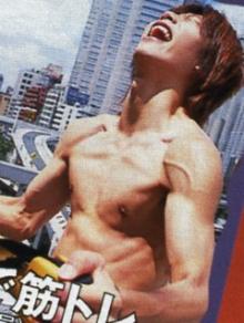 「増田貴久 筋肉」の画像検索結果
