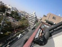 首都圏物件と収益物件の 日本マウントスタッフブログ-42104