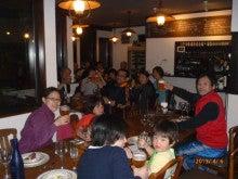 京都クレストスキークラブのブログ