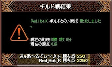 雛のキセキ-0410-2