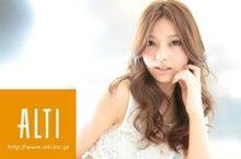 ALTI おりちゃんのブログ-ALTI Facebook