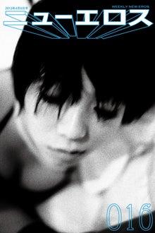 $Hibiki Tokiwa Photography
