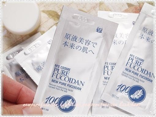 ニューピュアフコイダン 口コミ 高橋ミカプロデュースのアンチエイジング化粧品-ふこいだん 口コミ