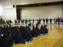 藤沢西高校かるた部-吹奏楽