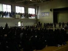 藤沢西高校かるた部