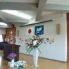 幼稚園の入園式の画像