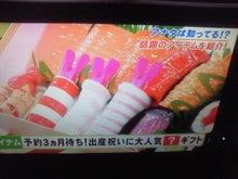 普通なんじょ-2013041212230001.jpg