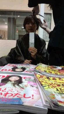 ☆岡 マキのブログ☆-HI3H035900010001.jpg