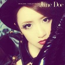 きのこのこのっこ-takahashiminami_JaneDoe_lyrics-300x296_20130412213705968.jpg