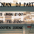 KENIAN DJ …