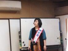 2013年春のPARC自由学校まつり!お知らせブログ-57