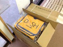 $DASH個別指導学院 王子神谷校・足立新田校のブログ