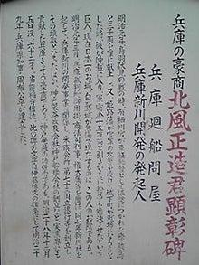 serayasuoさんのブログ-130408_1719~01.JPG