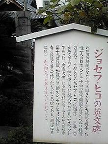 serayasuoさんのブログ-130408_1723~01.JPG