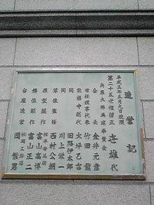 serayasuoさんのブログ-130408_1715~01.JPG