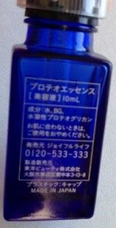 ☆.。.:*・゚☆703's Diary☆.。.:*・゚☆.