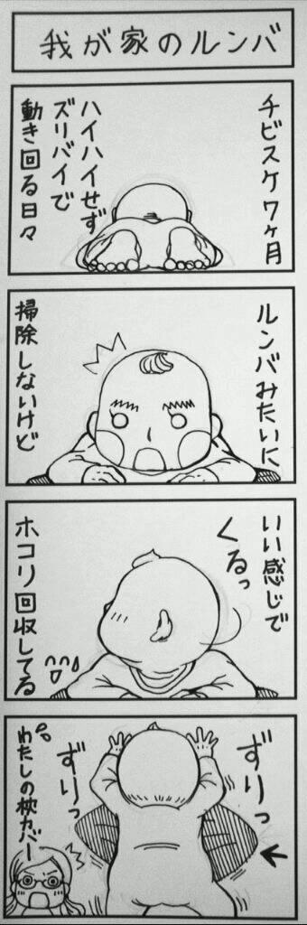 $漫画絵ノート-rps20130413_230749_419-1.jpg