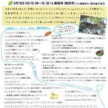 チラシ【smileマ…