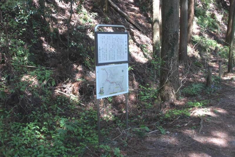 辛垣城/曲輪4にある説明板