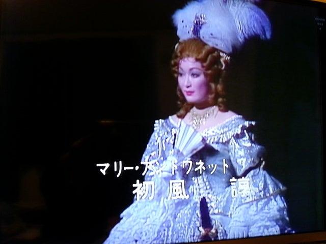 1974年「ベルサイユのばら・マリーアントワネット編」