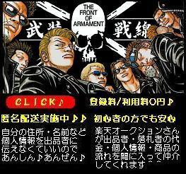 クローズ フィギュア ZEROモール オークション