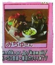 $*Midyu Sweets* cafe+