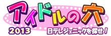 $浜田由梨オフィシャルブログ「ゆりマニっき」Powered by Ameba