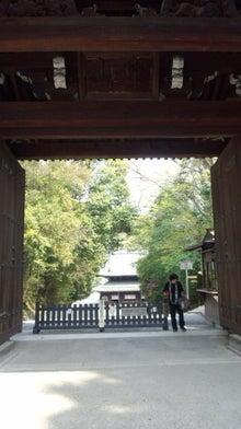 顕密寺のブログ-130415_143354.jpg