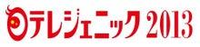 $古野あきほオフィシャルブログ「あきぽんの自信満々方向オンチ★」Powered by Ameba