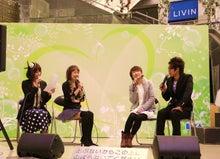 MINAKO's blog-ima-0402